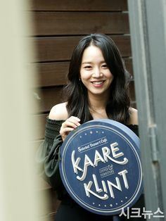 Shin Hye Sun 신혜선 - Page 6 - actors & actresses - Soompi Forums Korean Actresses, Korean Actors, Actors & Actresses, Find A Husband, Becoming An Actress, Losing Friends, Laughing And Crying, Sad Day, Little Sisters