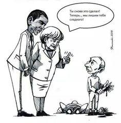 Политика, карикатуры..