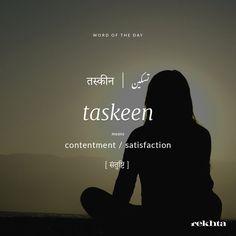 Me takseen hu apni vafaao se Pr tum apni khudgarzi se khush nhi lagte Unusual Words, Rare Words, Unique Words, Beautiful Arabic Words, Cool Words, Urdu Words With Meaning, Hindi Words, Urdu Love Words, Hindi Quotes