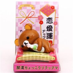 Rilakkuma brown bear lucky charm love figurine San-X