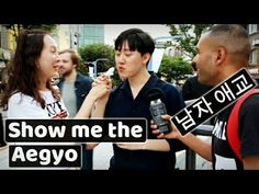 Aegyo (애교) is a cute way of talking like a little child. Mostly girls do that in Korea but we challenged guys if they could also do it. Show Me, Korea, Challenges, Baseball Cards, Guys, Children, Life, Young Children, Boys