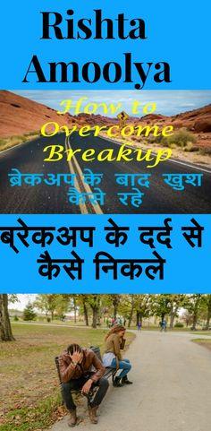 Break up- Breakup motivation in hindi- How to handle a breakup