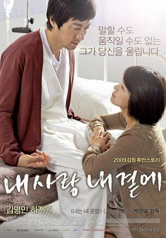 2009.10.11 (일) 4회 16:30 7000원 천안 씨너스