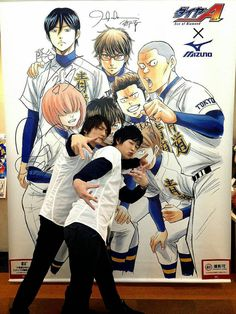 Shimazaki Nobunaga and Ohsaka Ryota dorking around on a Ace of diamond talk show X)