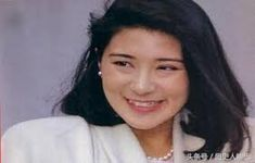 Image result for 小和田雅子
