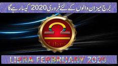 by m s Bakar Urdu Hindi Pisces Monthly Horoscope, Libra, Astrology, February, Virgo, Libra Sign, Virgos, Balance Sheet, Weight Scale