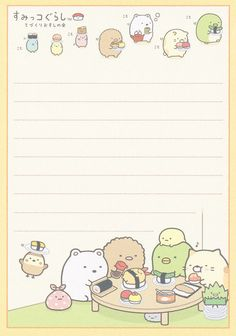 "San-X Sumikko Gurashi ""Sushi"" Mini Memo Kawaii Wallpaper, Cute Wallpaper Backgrounds, Cute Wallpapers, Iphone Wallpaper, Kawaii Stationery, Stationery Paper, Kawaii Drawings, Cute Drawings, Memo Template"