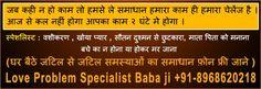 vashikaran specialist, vashikaran specialist in india