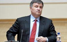 Восточно-Европейская Финансовая Группа: Раде предлагают уволить Авакова