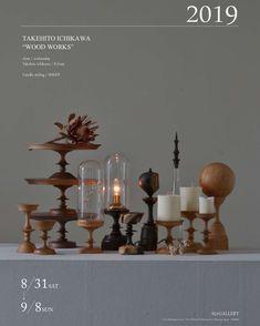 Lanterns Decor, Wood Lathe, Wood Turning, Decoration, Wood Crafts, Wood Projects, Contemporary Art, Woodworking, Interior Design