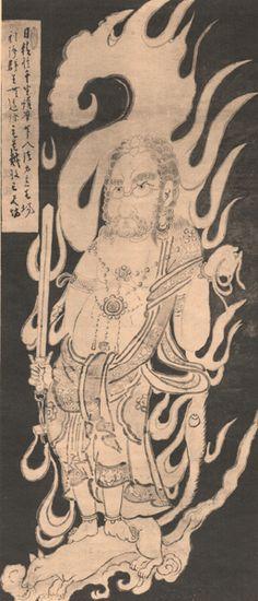 Hakuin Ekaku Fudo Myo-o like Daruma Arte Latina, Oriental, Art Database, Woodblock Print, Buddhism, Illusions, Artist, Prints, Painting