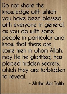 Hazrat Ali Sayings, Imam Ali Quotes, Spiritual Beliefs, Spirituality, Me Quotes, Qoutes, Ya Ali, Shia Islam, Quran Verses