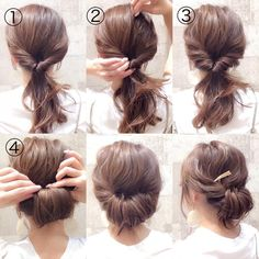 Media?size=l Formal Hairstyles For Long Hair, Evening Hairstyles, Haircuts For Curly Hair, Work Hairstyles, Wedding Hairstyles, Wedding Hair Up, Hair Upstyles, Hair Arrange, Tips Belleza