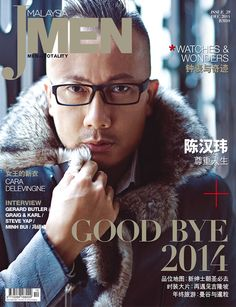 J Men Malaysia - December 2014 Blogger Minh Bui in Marc Stone