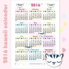 Resultado de imagen para calendario cute kawaii