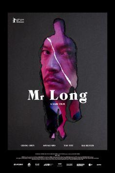 龍先生 (ミスター・ロン / Mr Long)