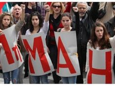 Διαδηλώσεις και εκδηλώσεις για την Πρωτομαγιά