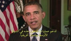 BARACK HUSSEIN OBAMA MOCKS THE BIBLE AND ADMITS HE IS A MUSLIM! (VIDEO)
