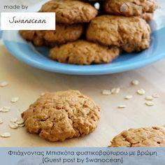 Κυριακή στο σπίτι: Φτιάχνοντας Μπισκότα φυστικοβούτυρου με βρώμη [Guest post by Swanocean]