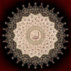 DesertRose///Allah Calligraphy Surrounded by 99 Names