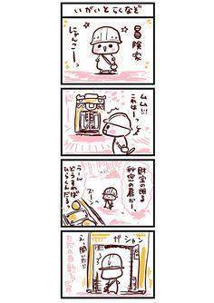 Picture Blog@owabird: にゃんこま漫画。364