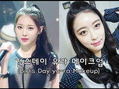 걸스데이 유라 메이크업, 러블리 화장법 (Girl's Day Yura Makeup)