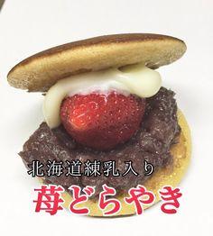 天六にある老舗の和菓子屋 菓楽苑 菊水