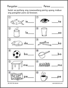 Pantig Worksheets (Part - Samut-samot Grade 1 Reading Worksheets, Kindergarten Reading Activities, English Worksheets For Kids, Preschool Learning, Therapy Activities, Teaching Kids, Printable Preschool Worksheets, Free Kindergarten Worksheets, Kids Worksheets