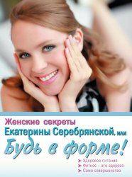 Влезте във форма в България с помощта на макс фитнес начини. Това е чудесен метод за жени, също и не много мъже биха признали това.
