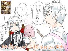 image Black Butler Anime, Black Buttler, Black Butler Kuroshitsuji, Cartoon Games, Animation, Grey, Husband, Fandoms, Manga