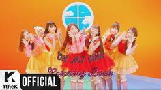 [MV] OH MY GIRL(오마이걸) _ Coloring Book(컬러링북)