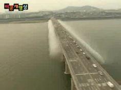 Waterfall bridge in Korea