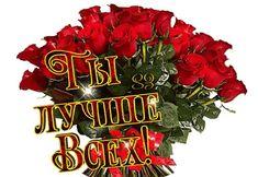 Beautiful Roses, 4th Of July Wreath, Artwork, Decor, Henna, Thanks, Work Of Art, Decoration, Auguste Rodin Artwork