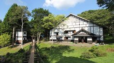 Togakure Ninpo Museum (Togakure Ninja Museum) - while visiting the snow monkeys