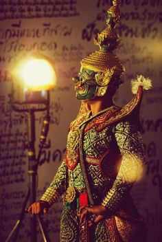 Thai Style...