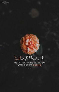 Islam With Allah # Islamic Love Quotes, Muslim Quotes, Arabic Quotes, Beautiful Quran Quotes, Quran Quotes Inspirational, Coran Quotes, Islamic Quotes Wallpaper, Allah Quotes, Sufi Quotes