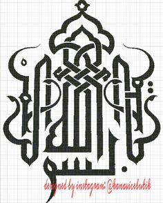 Besmele free pattern designed by instagram: @kanavicebutik