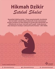 Usahakan berdzikir sebelum shalat😊. #Doa #Dzikir #Sholat #Hijrah #Istiqomah