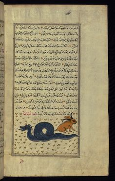 Title: Dragon of Tannīn Island and horned rabit Form: Illustration Label: This illustration depicts the dragon of Tannīn Island that Alexander the Great (Iskandar) killed and the horned rabbit that its inhabitants gave him as a gift.