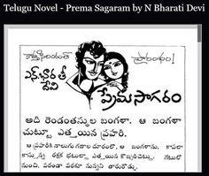 Telugu Novel - Prema Sagaram by N Bharati Devi Free Novels, Free Pdf Books, Telugu, Reading Online, Priyanka Chopra, Language, Baking, Bakken, Languages