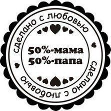 Учителя, открытка юбилей 50 мама 50 папа