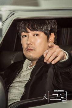 Jo jin woong wife sexual dysfunction