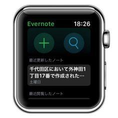 「打てば響く」 新Apple Watchの反応に感激|MONO TRENDY|NIKKEI STYLE