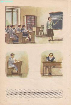 Abecedar 1959 – Un zâmbet de copil… Romanian Language, Vintage School, Kindergarten Activities, Kids Education, Book Illustration, Homeschool, Nostalgia, Books, Painting