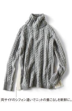 ミルブロウズ シフォン遣いでほんのり甘く仕上げたケーブル編みボリュームタートルニットの会 | フェリシモ