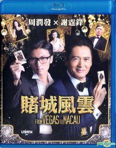 Chinese movies From Vegas to Macau (2014) (Blu-ray) (Hong Kong Version) [Nicholas Tse, Chow Yun Fat]