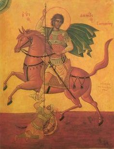 Αγ. Δημήτριος, Κοντογλου