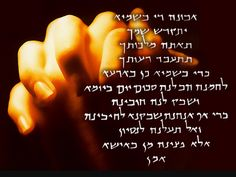 Aramaic Lord's Prayer Take a look at the Immanuel Prayer Wheel - Maranatha Prayer Community today and come aboard with others in praying for our God's soon return, and pray for your desires, and many other things. Click below for more info!