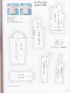 } doll shirt pattern from: Doll Coordinate Recipe Asymmetrical jacket pattern for dolls. Adjust size as needed for the scale of your doll. Mini sweater for 27 cm. See related image detail Barbie Sewing Patterns, Doll Dress Patterns, Clothing Patterns, Pattern Sewing, Free Barbie, Barbie And Ken, Sewing Doll Clothes, Sewing Dolls, Dolls Dolls