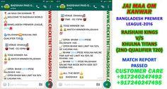 Cricket betting tips for rajshahi vs khulna match at http://www.cricketbettingbadshah.com/2016/12/08/cricket-betting-tips-for-rajshahi-vs-khulna-match-report-passed/